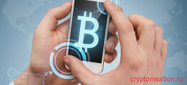 cum să determinați momentele cele mai bune pentru a cumpăra bitcoin)