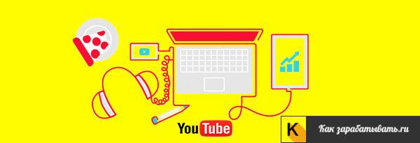 lecții video de câștiguri online)
