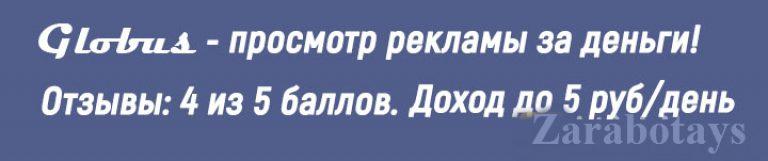câștiguri fără investiții fără internet)