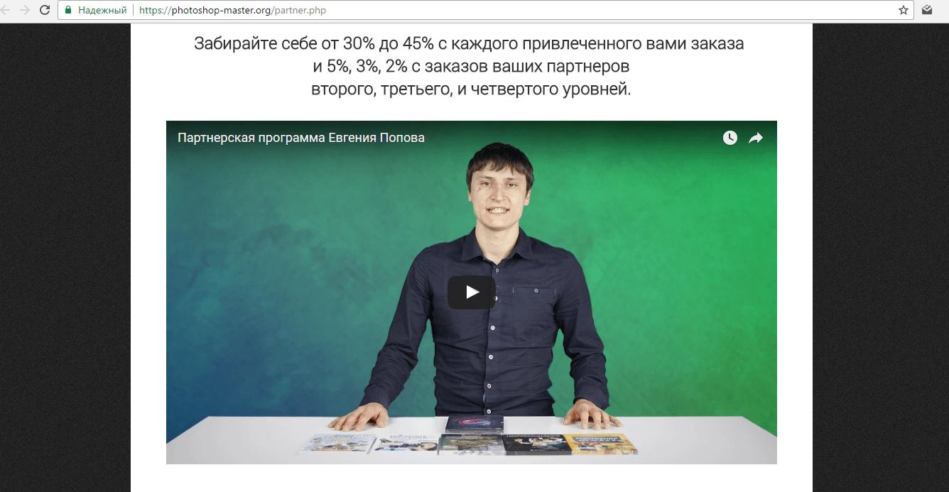 posibilitatea câștigurilor pe internet)