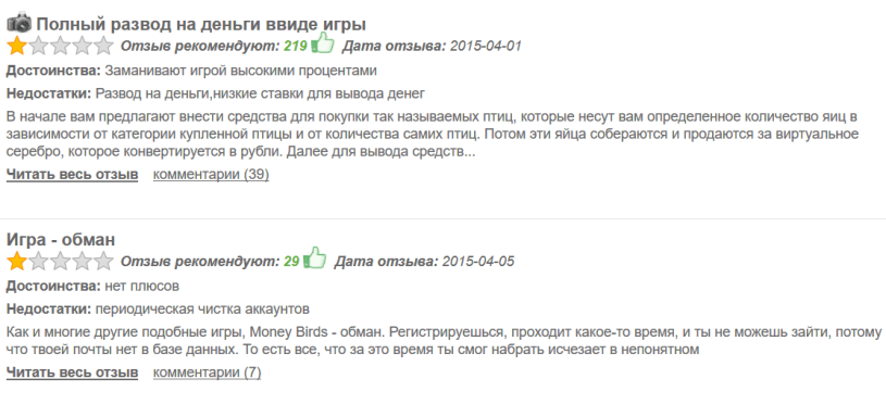 lista site- urilor despre câștigarea de bani online)